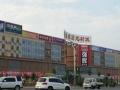 伊川汽车站西南侧 商业街卖场 30平米