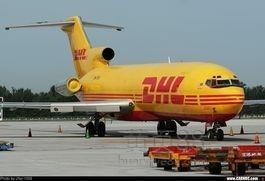 北京DHL国际快递 魏公村DHL国际快递免费上门电话
