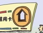 上班族贷·应急贷·凭身份证可贷1千~8万,快速下款