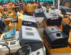 潞城二手压路机市场专卖 大概多少钱出售