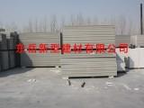 低价批发郑州蒸压砂加气混凝土建筑板材