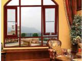长沙鑫艾门窗有限公司,一家专业致力于长沙断桥窗厂、断桥窗、加