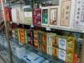 朝鲜虎骨酒能治疗多种慢性疾病,朝鲜导游,朝鲜代购,正品虎骨酒