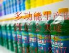 洗洁精设备防冻液设备买技术送设备