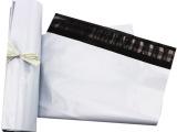 厂家直销、白色快递袋、包装袋、塑料袋批发28*42
