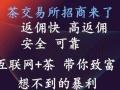 【现货外汇发售招商】加盟官网/加盟费用/项目详情