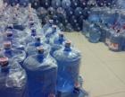 西青水站送水桶装水配送精武镇大学城送水学府产业园水站送水