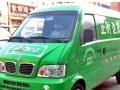 大小面包厢式搬家货运专车货的可直达全国