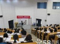 爱达华英语培训-基础英语-口语-连锁培训-包学会