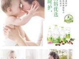 北京东城区哪里有安利专卖店北京东城区安利产品送货电话
