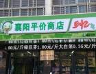 单位食堂配送 蔬菜水果/粮油 调料