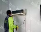 家电保洁油烟机/洗衣机/空调/冰箱/饮水机/热水器