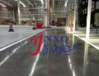 地面地坪施工,防尘密封固化剂耐磨地坪