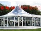 南京礼仪庆典,开幕仪式,婚庆婚宴帐篷/帐篷出租