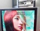原价2.96万元的42寸日本松下高清等离子电视机