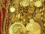 新郑24小时上门回收黄金.名表.名包.钻石.珠宝回收