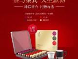 廣州里有小罐茶賣 里有實體店 專賣店