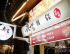 台湾老大薯条怎么加盟 30cm超长薯条加盟 老大薯条加盟网