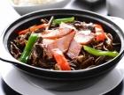 上海 阳光咖喱工坊快餐优势 阳光咖喱工坊快餐加盟流程