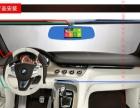 新款后视镜行车记录仪导航+电子狗+行车记录仪包安装