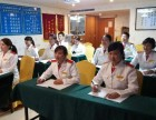 天津七星酒店管理培训