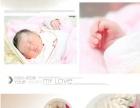 韩国薇汀婚纱摄影宝贝儿童成长套系