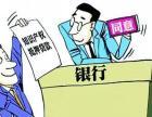 昆明云南专利申报质量保证-重庆外观专利公司