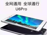 UIMI 优米U6 Pro 智能手机 移