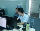 广州abaqus有限元分析专业培训 随到随学包学会