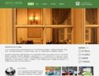 日照网络建设,网络建站,网页设计公司,网络整合营销首选