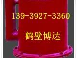 ZY型/正压自动化放水器新年开单价