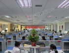 深圳电话客服 深圳售后客服外包 深圳800客服外包