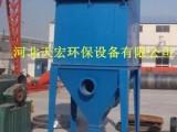 沧州静电除尘器除尘效率高价格优惠-天宏环保