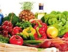 谊品生鲜有什么经营技巧?谊品生鲜加盟流程是什么?