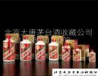 武汉茅台回收 武汉哪里回收茅台酒的 价格表