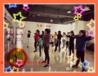扬州哪有学成人舞蹈,扬州成人爵士舞,扬州九域舞蹈