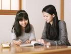 北京东城小学初中补习,高中辅导班价格贵吗,数学英语,化学辅导