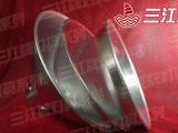 厂家供应三江牌16寸钻珠型铝罩(深照型