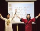 幼儿园、机构语训课程输出合作