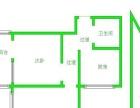 鞍山道站 总医院滨江道电报大楼 五十五中附近 上班陪读