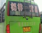 宇通客运客车 2010年上牌 绿