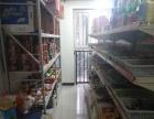 南海家园七里23号楼小区超市转让