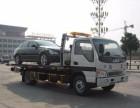 杭州拱墅24小时搭电送油 /补胎换胎/发动机维修 在哪里