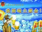 贵港市土豪金啤酒
