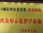 南昌Autocad制图软件培训高级精讲班