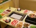 一纸馋自助烧烤+纸上火锅加盟 加盟即送全套设备
