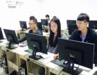 彭山哪儿有电脑培训/彭山暑期电脑培训哪家便宜/彭山电脑培训