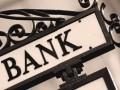 财宝理财:银行存管明码标价!P2P理财平台解读