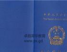 深圳心理咨询师初级考试网站px.gd