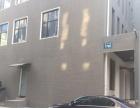 出租机场附近集成电路自贸区产业基地写字楼配套商铺